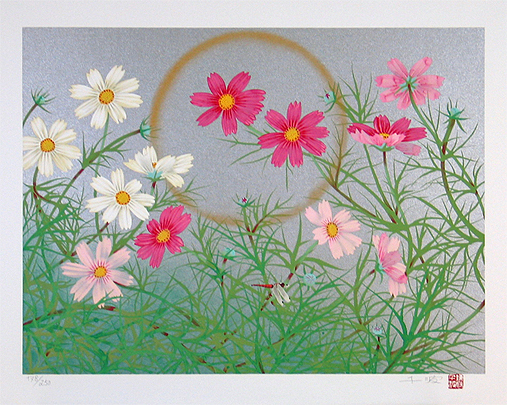 http://www.artcreation.co.jp/70903-nakajima-cosmos.JPG